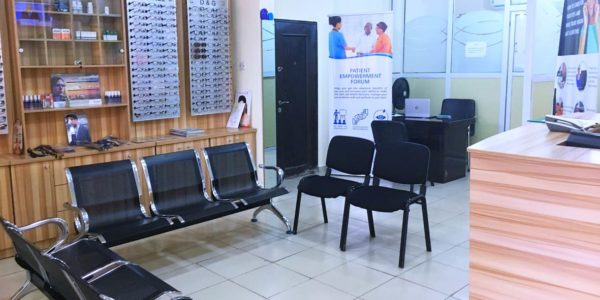 Kesona eye clinic reception